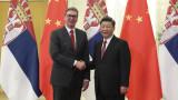 """Китай потвърди """"стоманеното"""" приятелство със Сърбия при военна обиколка в Източна Европа"""