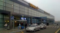 В Украйна задържаха българин, издирван от Интерпол