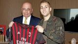 Милан подписа с Жерар Деулофеу