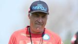Карло Анчелоти: Милан играе като Дженаро Гатузо