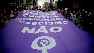 """Хиляди скандират """"Не и той!"""" срещу Болсонару в Бразилия"""