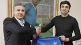 Мартин Райнов преминал в Левски почти безплатно