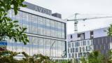 Natura купува Avon срещу $2 милиарда