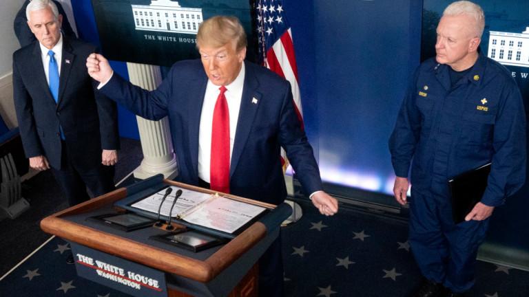 Президентът на САЩ Доналд Тръмп остро критикува Световната здравна организация