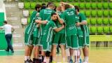Балкан спечели приятелския турнир в Ботевград