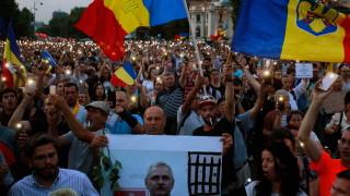 САЩ хокат властта в Румъния, че разрушава съдебната система