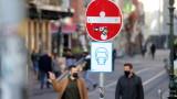 Коронавирус: Германия с най-много заразени за денонощие