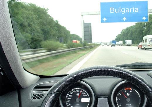 Изработват национална схема за територията на България