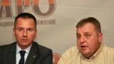 Каракачанов и Джамбазки изригнаха срещу Макрон