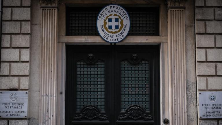 Гърция и Турция започват преговори днес в опит да предотвратят
