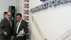 Янев оставя ГЕРБ без мнозинство за импийчмънта