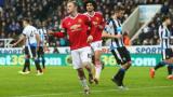 Митрович защити Руни: Хората, които го критикуват, очевидно не гледат футбол