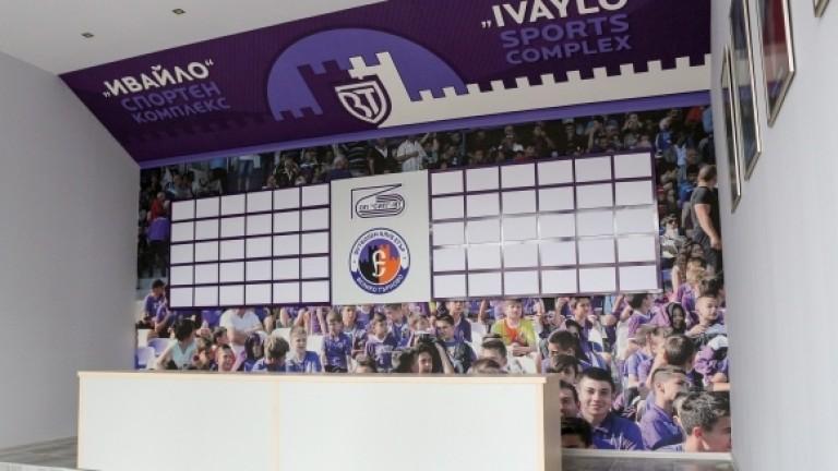 """Етър - Левски още държи рекорда за най-много зрители на """"Ивайло"""""""