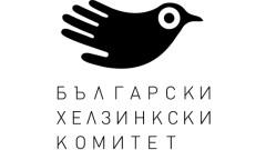 БХК обобщава 2020 г.: Нарушени права, здравен хаос и властова апатия