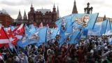 Партията на Путин и Медведев с убедителна победа