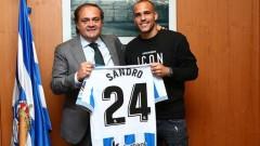 Сандро Рамирес ще играе в Реал Сосиедад