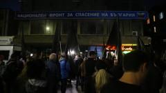 Майките няма да спрат с протестите, докато Симеонов е вицепремиер