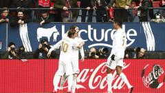Реал (Мадрид) - Манчестър Сити (СЪСТАВИ)