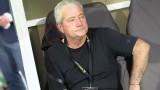 Ферарио Спасов хвърля оставка: Днес чашата преля