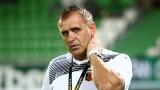 Акрапович: Ще дадем максимума от себе си в мача с Тотнъм, изпуснахме поне 2-3 гола срещу Лудогорец