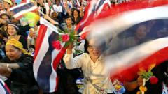 Хиляди тайландци на протест срещу закона за амнистията