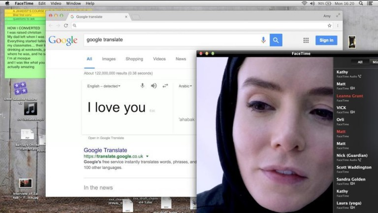 Любовна история за терористи