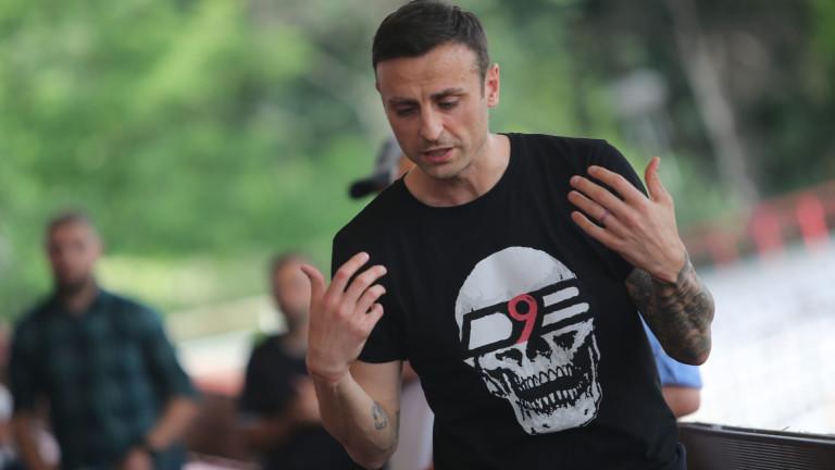 Димитър Бербатов: Не виждам накъде може повече от БФС да бягат