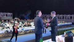 Български депутат прие щафетата за председателството от Естония
