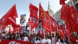 Поредни протести в Русия срещу пенсионната реформа