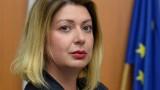 Зорница Даскалова хвърли оставка