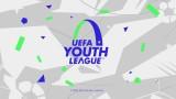 Тежък жребий за Септември в младежката Шампионска лига
