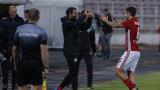Рубен Пинто от ЦСКА обмисля дали да продължи кариерата си в клуба