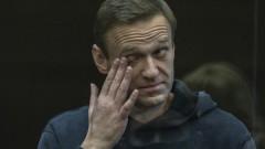 Навални се оплаква от неврологична болка в руския затвор