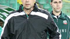 Официално: Хубчев вече не е треньор на Берое