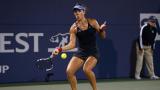 Елица Костова се надява да играе с Кербер в Монтерей