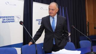 България рекламира кухнята си пред Европа, критикува ДСБ
