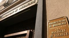 МФ: Българската икономика ще нарасне с 2,5% 2021-а
