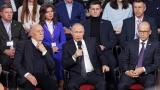 Путин: Нямам нищо общо, с Panama Papers Западът се опитва да отслаби Русия