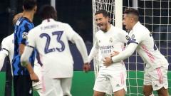 Реал (Мадрид) не усети съпротива от Интер и значително подобри ситуацията си в група В