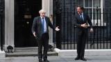 Критичен доклад обвини Джонсън в неспособност да се справи с кризи