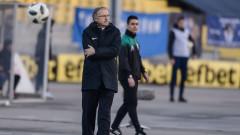 Георги Дерменджиев с пресконференция преди мача с ЦСКА