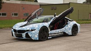 BMW качва на конвейра Vision EfficientDynamics