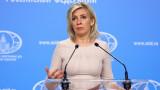 """Русия """"отговори"""" на Столтенберг: Афганистан също никога няма да забрави НАТО"""