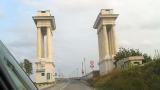 Дунав мост 1 се нуждае от основен ремонт