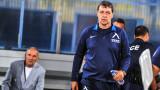 """Петър Хубчев продължава да доказва, че не умее да води Левски в """"напечените"""" мачове"""