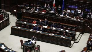 Италия и ЕП отхвърлиха предложението за евробюджета