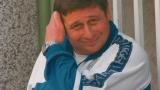 Вълчев: Порязаха Левски, но не беше нарочно