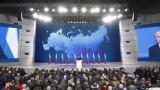 Няма да се върнем към комунизма, обяви Путин пред парламента