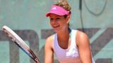 Юлия Стаматова загуби финала в Табарка