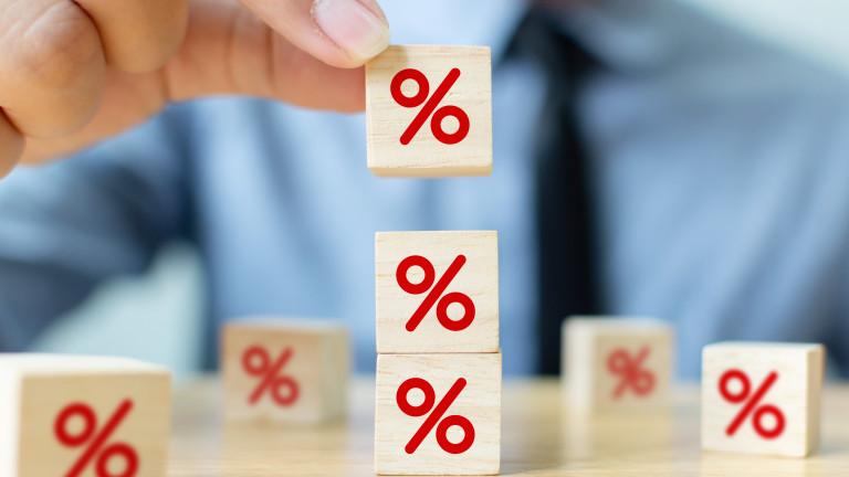 След като Федералният понижи целевия си основен лихвен процент до